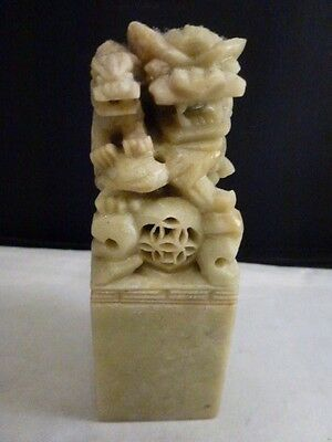 Old Chinese Shoushan Soapstone Hand-Carved DRAGON Wax Seal or Ink Stamp Vintage