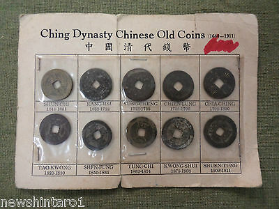 #D139.   CHINA  COINS - CHING DYNASTY 1644 to 1911