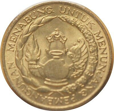 Indonesia, 1974 10 Rupiah, Brilliant Uncirculated                          11gmc