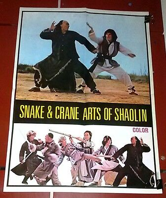 Snake and Crane Arts of Shaolin {Jackie Chan} Lebanese Kung Fu Movie Poster 70s