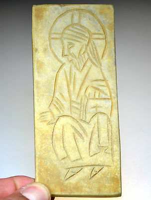 Byzantine Marble Fragment with Image