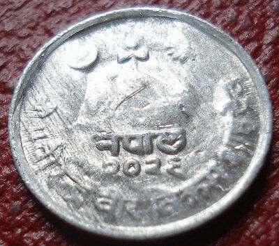 2026 (1969) Nepal 1 Paisa In Au Condition