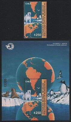 Chile 1989 - Mi-Nr. 1317 & Block 12 ** - MNH - Wildtiere / Wild animals