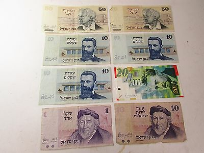 8 Israel Banknotes Paper Money Currency Mixed Lot Collection