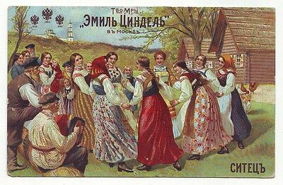 ca1910 Emil Tsindel CHINTZ Advertisement Russia Russian postcard Folklore Festiv