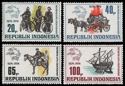 Indonesien 1974 - Mi-Nr. 790-793 ** - MNH - Transport - UPU