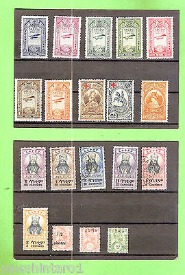 #d136. Lot Of Stamps - Ethiopia