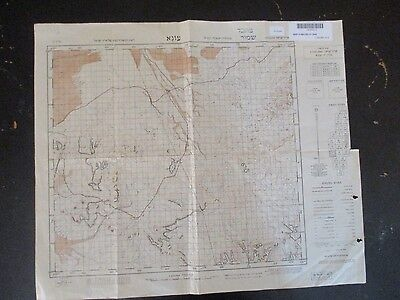 Oja: An Old Topographic Military Map 1:100000  I.d.f., Israel,1949  Vbok226