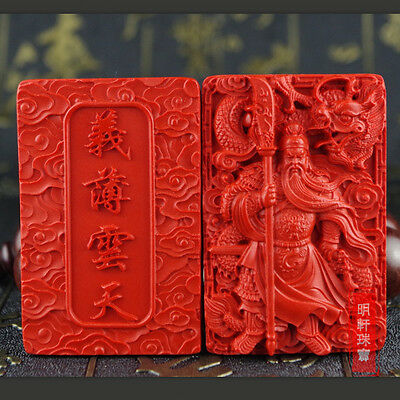 Natural Red Cinnabar Carving Lacquer Chinese Kwan Gong Yu Wealth God Pendant