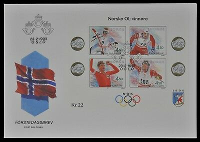 fdc olympische spiele 1972 kiel eur 1 00 picclick de. Black Bedroom Furniture Sets. Home Design Ideas