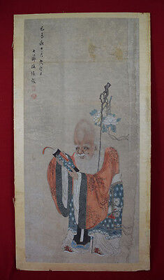 Antique Chinese Hand Painting on the Silk, Signed #1