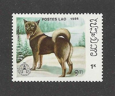 Dog Art Full Body Portrait Postage Stamp NORWEGIAN ELKHOUND Laos 1986 MNH