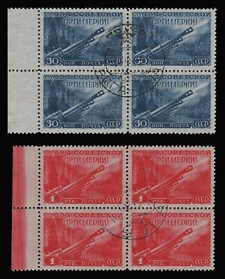 Russia / Sowjetunion 1948 - Mi-Nr. 1290-1291 gest / used - 4er-Block mit Rand
