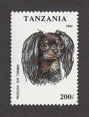 Dog Art Head Postage Stamp RUSSIAN RUSSKIY MOSCOW TOY TERRIER Tanzania 1993 MNH