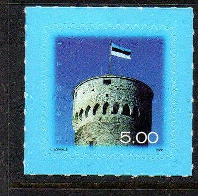 Estonia Mnh 2005 Sg480 National Flag