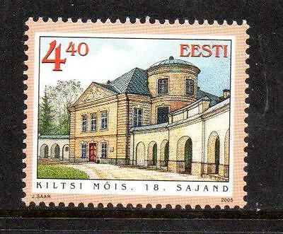 Estonia Mnh 2005 Sg496 Kiltsi Hall