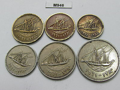 Kuwait 1961 1964 Nice Collection Of 6 Coins Used - M946