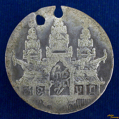 1846 Kingdom Of Cambodia 1 Tical Silver Coin Km#37 Hamza Ankor Wat Rare Coin