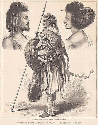 1886 Magazine Art Print Engraving African Danakil Tribe Men Abyssinain People