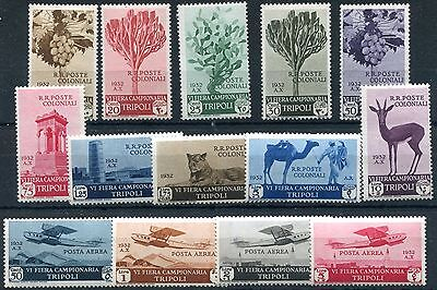 1932 - LIBYA, TRIPOLITANIA - 6th TRIPOLI TRADE FAIR SET OF 14, UMM