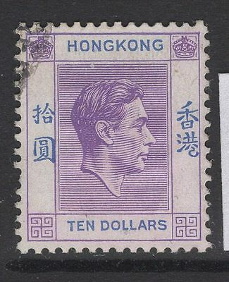 Hong Kong Sg162 1946 $10 Pale Bright Lilac & Blue Fine Used
