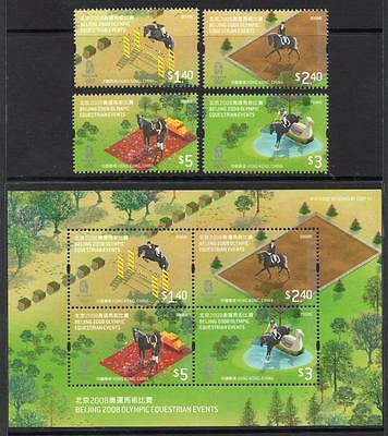 HONG KONG MNH 2008 Equestrian Events Stamps and Minisheet