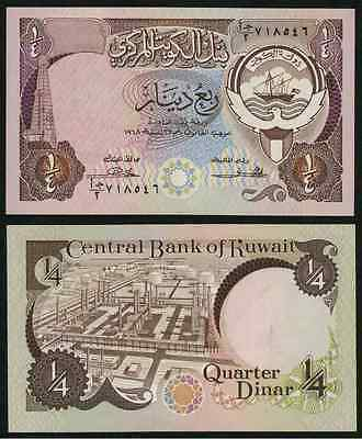 3 Banknotes Law #32 of 1968 ND 2nd Issue Central Bank of Kuwait 1/4-1/2-1 Dinar