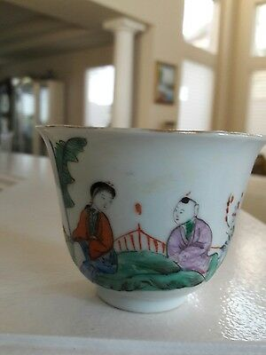 Chinese antique  marked  tea cup.