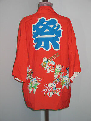 Antique Vtg Printed Silk Kimono-Robe-KIDS-YOUTH Size XL-Japanese Characters