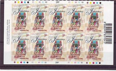 Singapore - Sg871 Mnh 1997 Rickshaw - Self Adhesive - Block Of 10