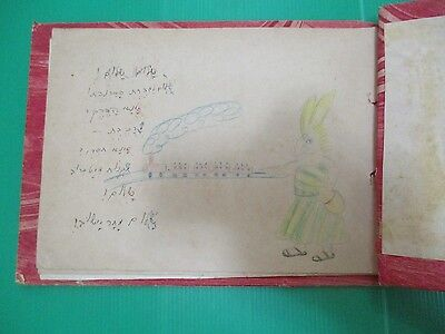 AN  OLD  ILLUSTRATED BOOKLET - POEMS BY ANDA PINKERFELD, PALESTINE  30's. cs4366