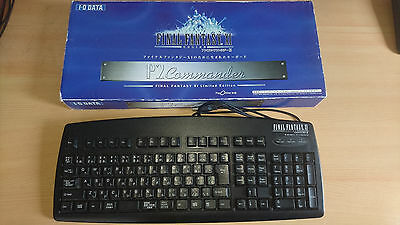 Clavier FINAL FANTASY XI Limited Edition PlayOnline P2 COMMANDER PS2 ou PC usb