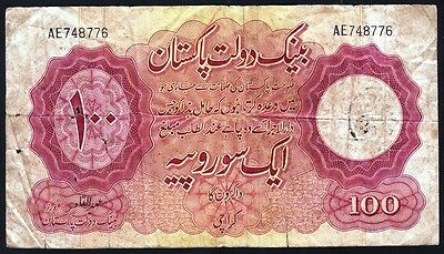 Pakistan 1953 100 Rupees Pick 14 Scarce