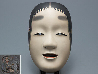 Japanese Noh Mask depicting Koomote character