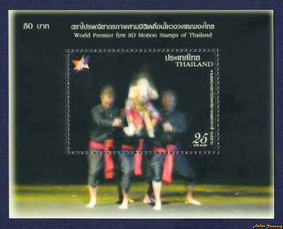 2009 Thailand World First 3D Motion Stamp Khon Souvenir Sheet Perf Mnh (N44)