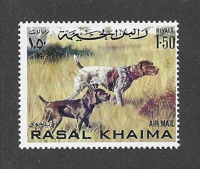 Dog Art Portrait Postage Stamp GERMAN SHORTHAIRED POINTER Rasal Khaima A MNH