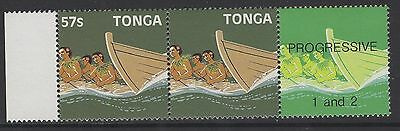 "TONGA SG969a 1987 57s CANOE RACE ""VALUE OMITTED"" IN PAIR WITH NORMAL MNH"