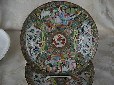 """Fantastic Set of 4 Rose Medallion Famille Rose 8 1/2"""" Plates All Plates As-Is"""