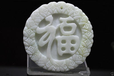 New natural jadeite Chinese hand carved white Jade Amulet blessing Pendant