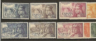 Spain 1951-52 Isabella + Ferdinand Cat£48