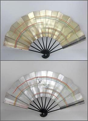 Vintage Hand Painted Asian Folding Fan Gold Silver Foil Reversible 2 Sided Japan