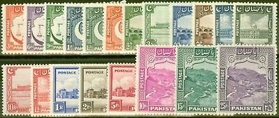 Pakistan 1948 set of 20 SG24-43 Fine Fresh Very Lightly Mtd Mint Clear White Gum