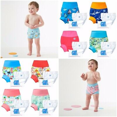 Splash About NEW Happy Nappy Swim Baby Toddler Essentials Set Cotton Wrap Liners