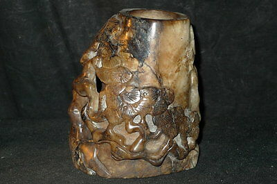 Chinese MingDy jade tree image brush pot