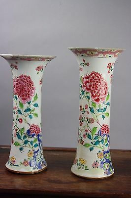 18th C. YongZheng Pair Chinese Famille-rose Sleeve Vases