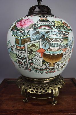 19th/20th C. Chinese Famille-rose Wood Cover Jar