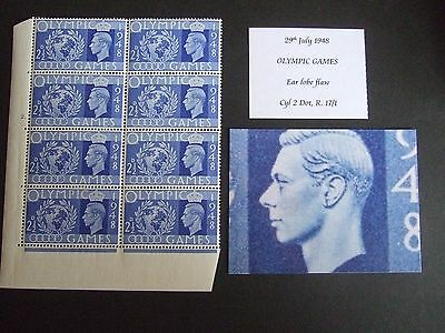 MNH 1948 OLYMPICS 2:5d CYLINDER BLOCK of 8 with LISTED FLAW VARIETY - SG. 495b