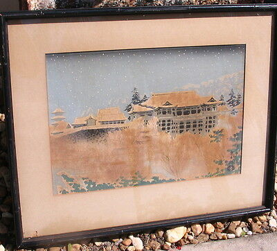 Unusual Old Oriental Japanese Woodblock  Print Temple Cityscape Signed