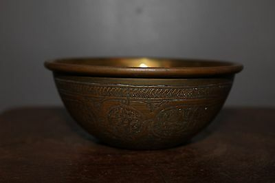 ANTIQUE PERSIAN ISLAMIC BOWL WITH CALLIGRAPHY -19thC