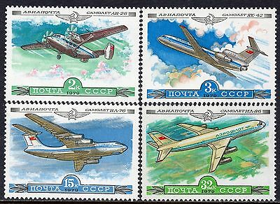 4843 - RUSSIA 1979 - Planes - Air Post Stamps - MNH Set